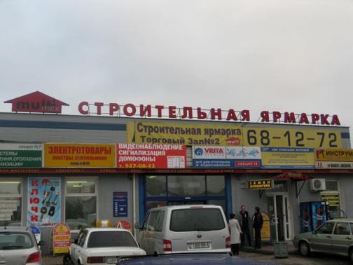 Мебельные магазины Новосибирска