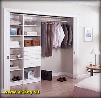 Производство лучшей гардеробной комнаты на заказ в Петербурге и Ленинградской области