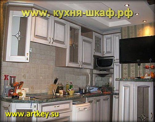 проект кухонного помещения