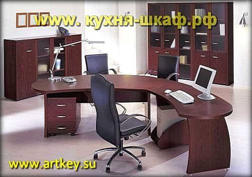 Выбор мебели для офисов на заказ в Петербурге и Ленинградской области
