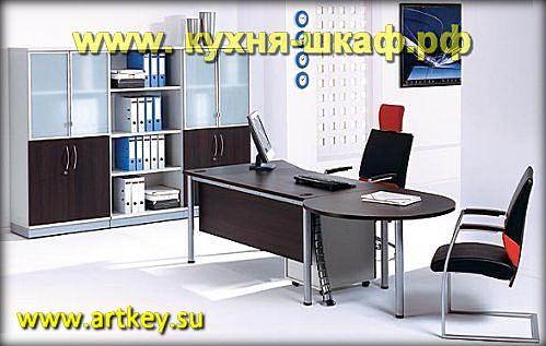 Выбор мебели для офисов на фотографиях