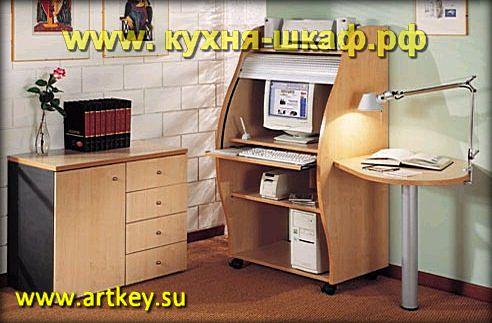 Офисная мебель для персонала и руководителя