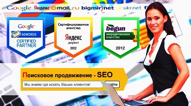 1ps лучшая и качественная регистрация сайтов в каталогах