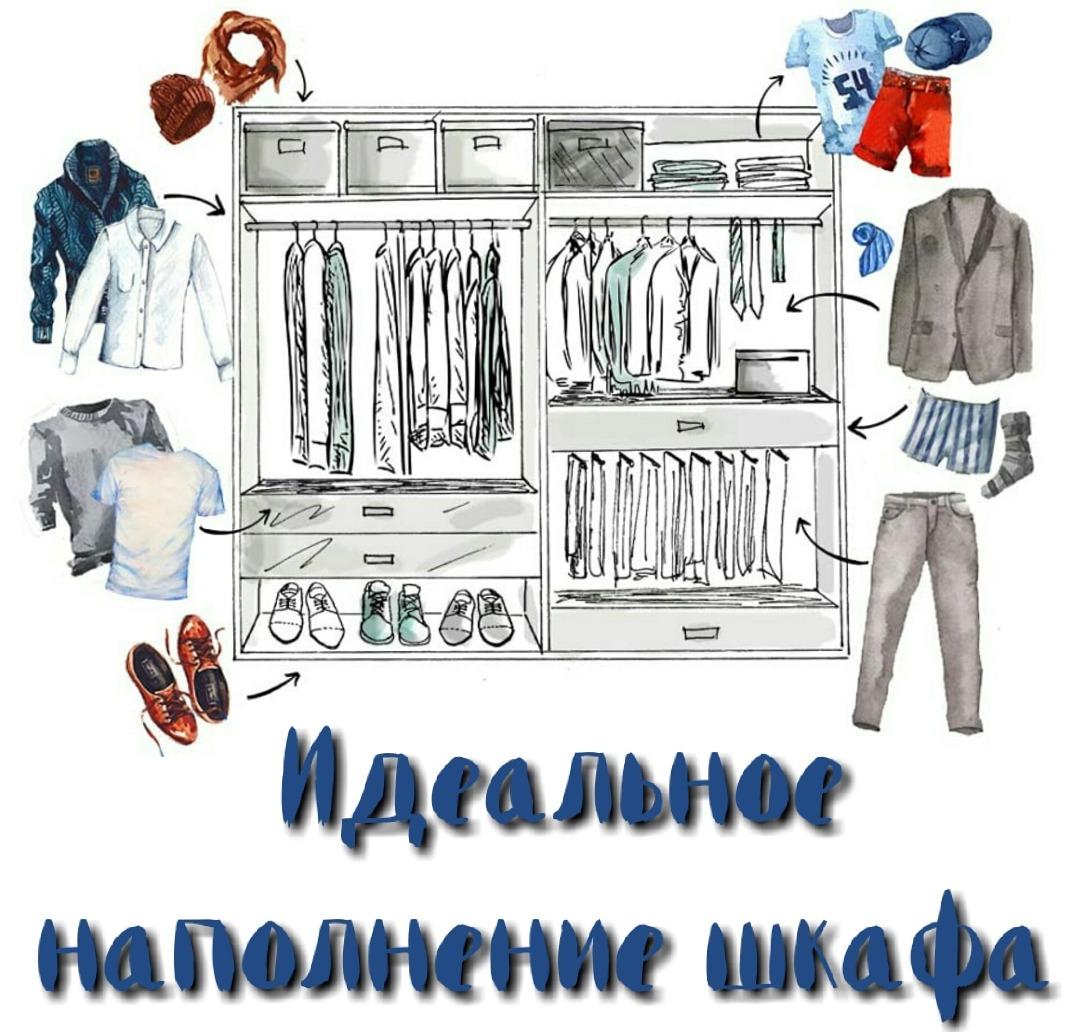 Наполнение для шкафов-купе и гардеробных: примеры и дельные советы