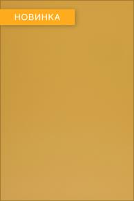 Фасад с пластиком FENIX  NTM 0772