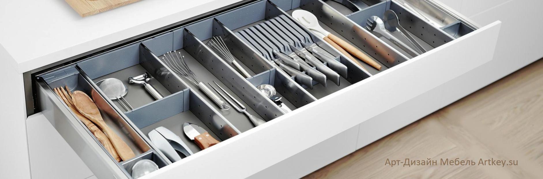 Какая используется фурнитура при изготовлении шкафов купе и кухонной мебели